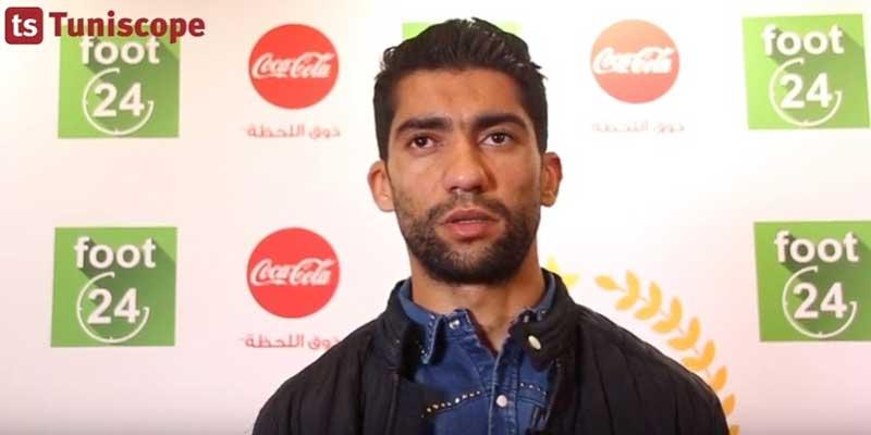 Oussema Darraji, joueur du mois Novembre 2018
