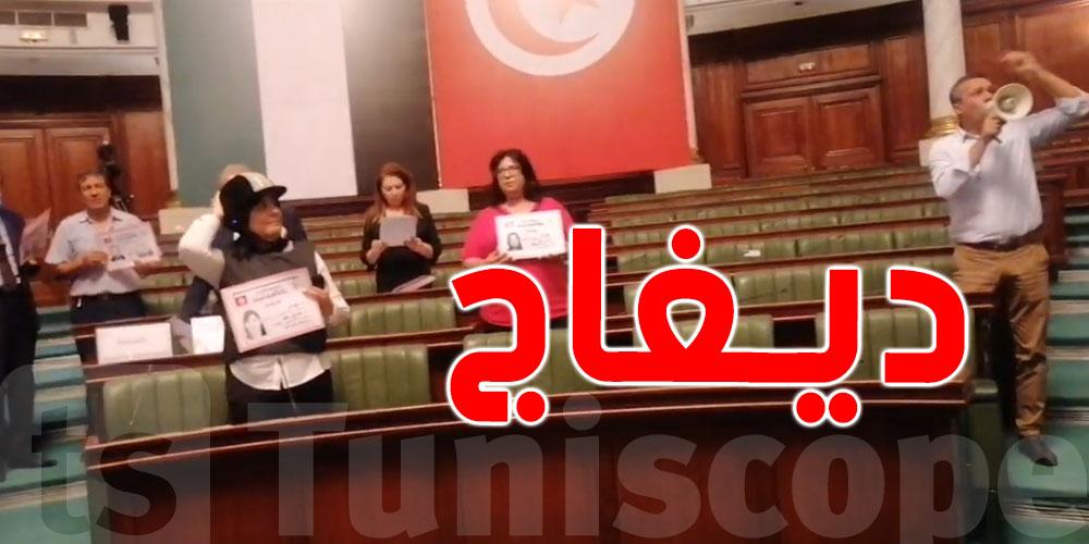 بالفيديو: عبير موسي تطرد الوزراء ''أخرجوا هذه حكومة ساقطة''