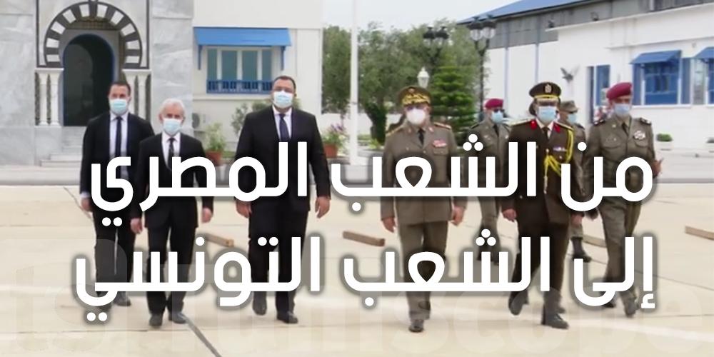 طائرة عسكرية مصرية  تصل تونس  محمّلة بمعدات ومستلزمات طبية