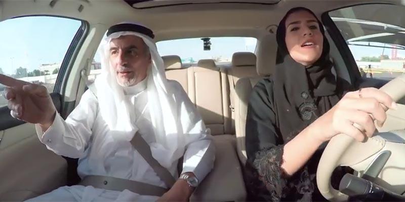 فيديو مؤثّر لنساء سعوديات يقُدنَ السيارة لأوّل مرّة !