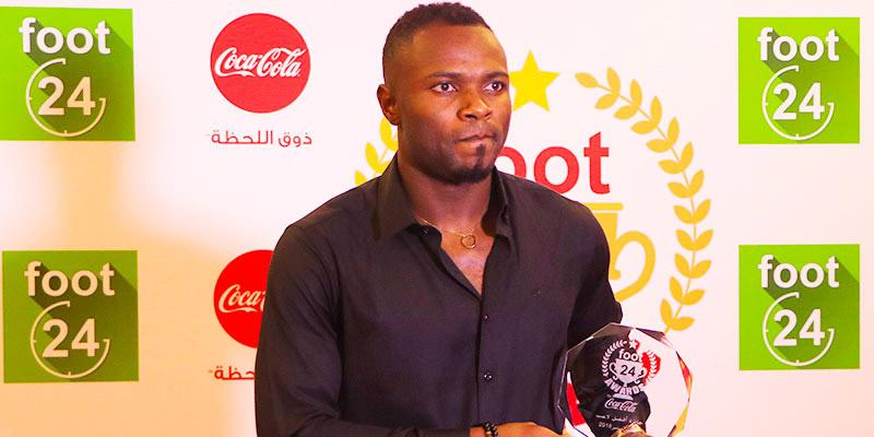 Franck Kom Joueur du Mois par Coca Cola