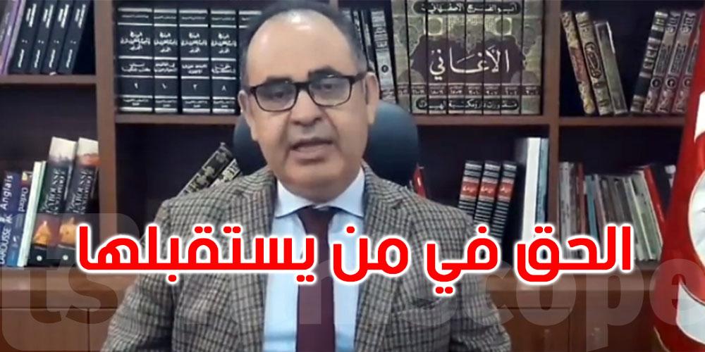 بالفيديو، سهام بن سدرين خانت الأمانة