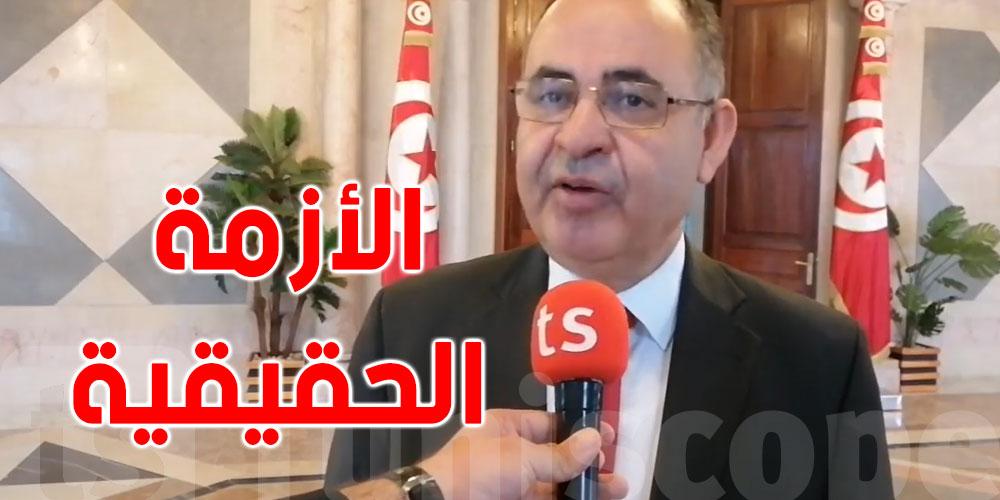 كرشيد ''إذا تحب تشوف الأزمة الحقيقية في تونس، إيجا لمجلس النواب''