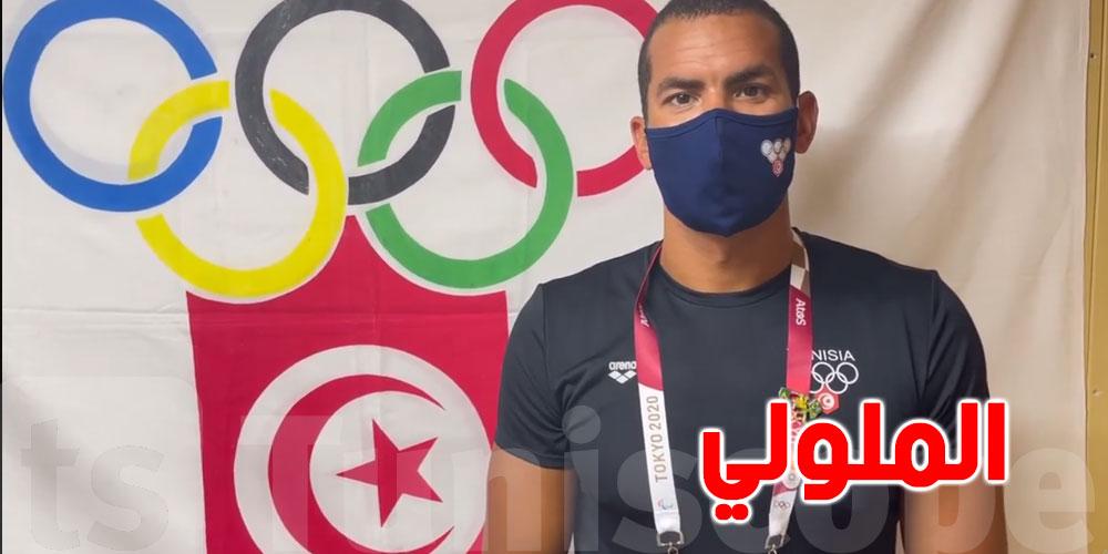 بالفيديو..تصريح أسامة الملولي من القرية الأولمبية