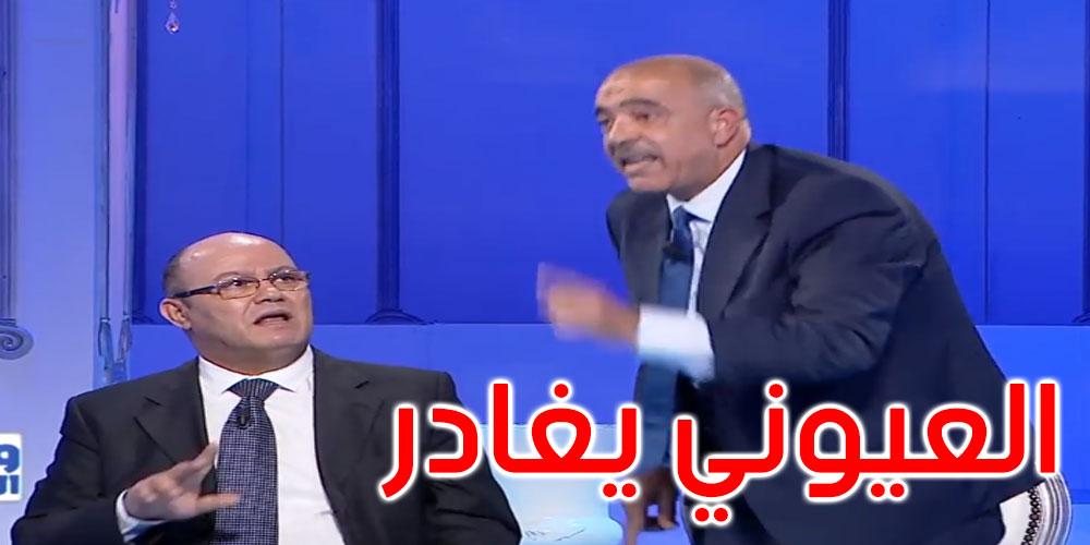 بالفيديو: هذه أسباب تحامل فتحي العيوني على حمزة البلومي
