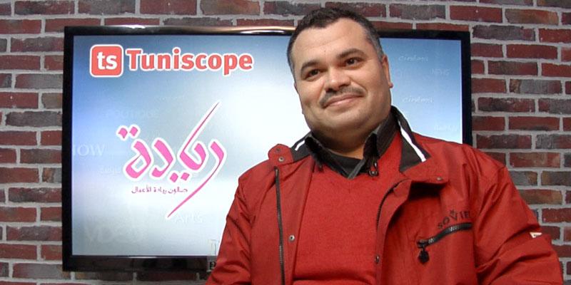 En vidéo : M. Mohamed Rafik BEN AYED parle de sa participation au salon de l'Entrepreneuriat Riyeda