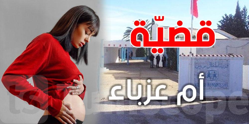 بالفيديو.. بعد تبرأ جمعية ''اس أو اس'' SOS'' منها عائشة عطية توضح