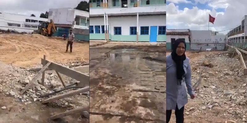 بالفيديو : حالة مزرية لمعهد الشابي بحي التضامن