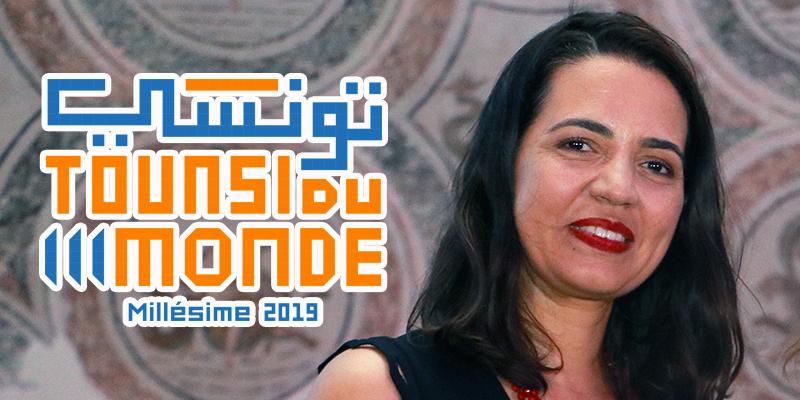 Afef Daoud1er prix Catégorie Femmes aux Tounsi Du Monde