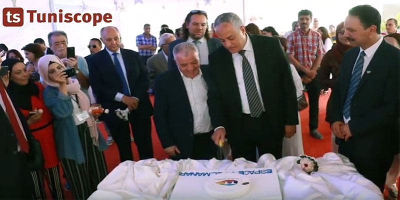 Inauguration du Nouvel espace TT Flagship à El Manar