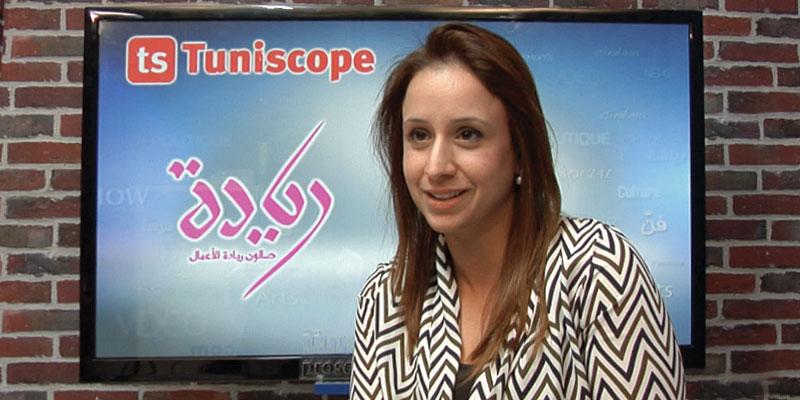 En vidéo : Mme Wafa Turki parle de sa participation au salon de l'Entrepreneuriat Riyeda