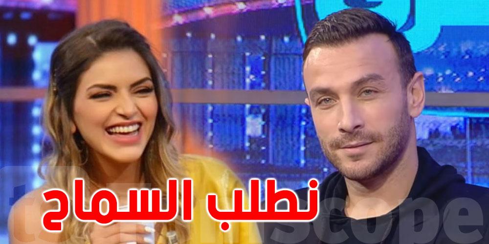 بالفيديو..ياسين بن قمرة يطلب السماح من سميرة مقرون لهذا السبب